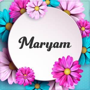 مریم به انگلیسی طرح گل های صورتی