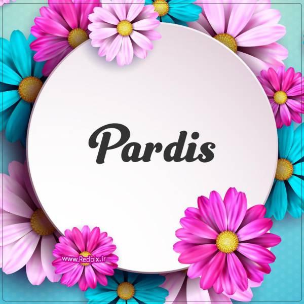 پردیس به انگلیسی طرح گل های صورتی