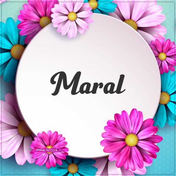 مارال به انگلیسی طرح گل های صورتی