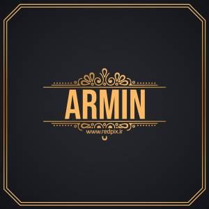 آرمین به انگلیسی طرح اسم طلای Armin