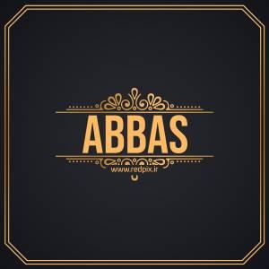 عباس به انگلیسی طرح اسم طلای Abbas