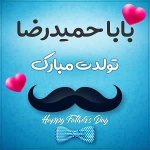 بابا حمیدرضا تولدت مبارک طرح تبریک تولد آبی