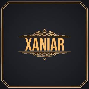 زانیار به انگلیسی طرح اسم طلای Xaniar