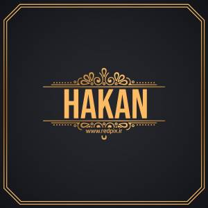 هاکان به انگلیسی طرح اسم طلای Hakan