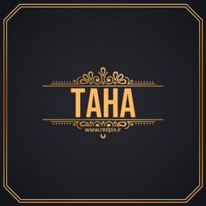 طاها به انگلیسی طرح اسم طلای Taha