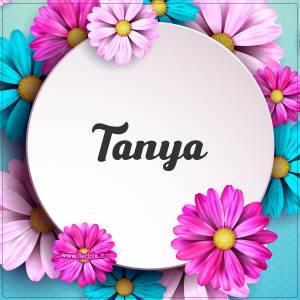 تانیا به انگلیسی طرح گل های صورتی