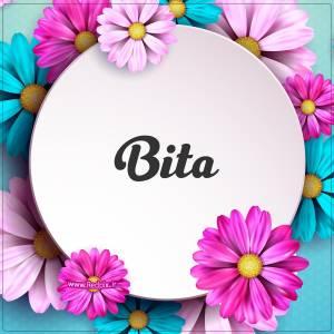 بیتا به انگلیسی طرح گل های صورتی