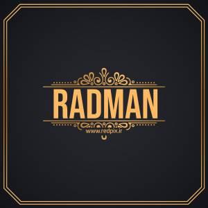 رادمان به انگلیسی طرح اسم طلای Radman