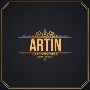آرتین به انگلیسی طرح اسم طلای Artin