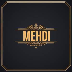 مهدی به انگلیسی طرح اسم طلای Mehdi