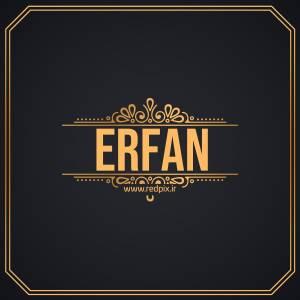 عرفان به انگلیسی طرح اسم طلای Erfan