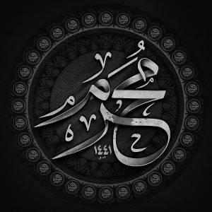 یا اباعبدالله الحسین