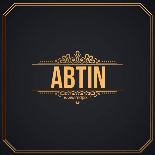 آبتین به انگلیسی طرح اسم طلای Abtin