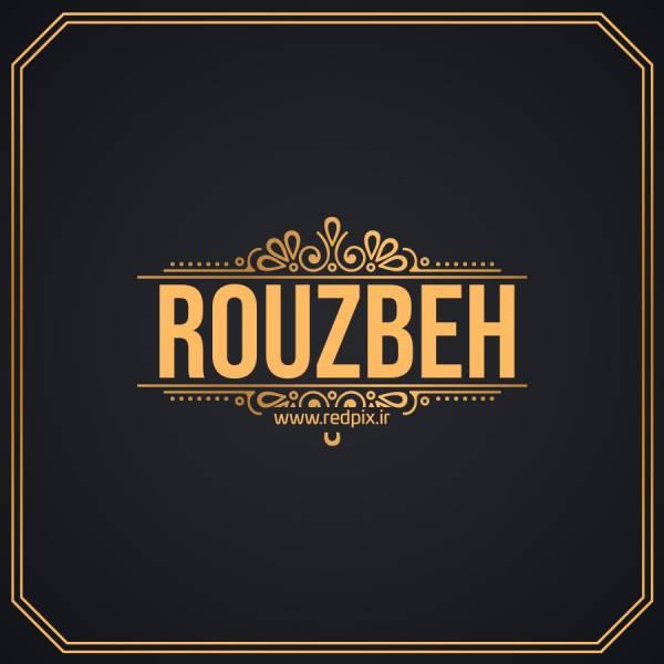 روزبه به انگلیسی طرح اسم طلای Rouzbeh