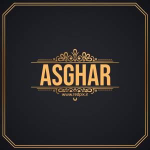 اصغر به انگلیسی طرح اسم طلای Asghar