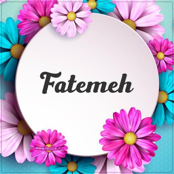 فاطمه به انگلیسی طرح گل های صورتی