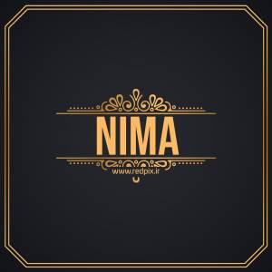 نیما به انگلیسی طرح اسم طلای Nima