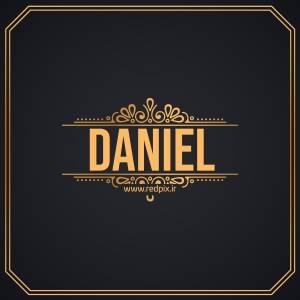 دانیال به انگلیسی طرح اسم طلای Daniel