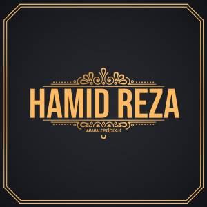 حمیدرضا به انگلیسی طرح اسم طلای Hamid Reza