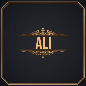 علی به انگلیسی طرح اسم طلای Ali