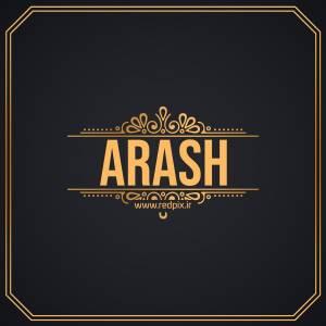 آرش به انگلیسی طرح اسم طلای Arash
