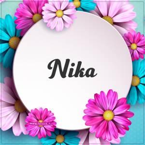 نیکا به انگلیسی طرح گل های صورتی