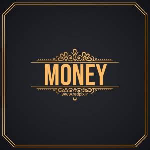 مانی به انگلیسی طرح اسم طلای Money