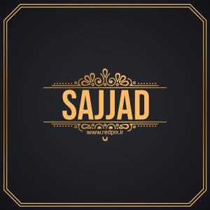 سجاد به انگلیسی طرح اسم طلای Sajjad