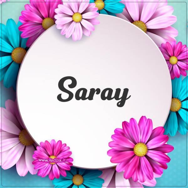 سارای به انگلیسی طرح گل های صورتی