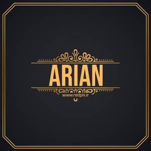 آرین به انگلیسی طرح اسم طلای Arian