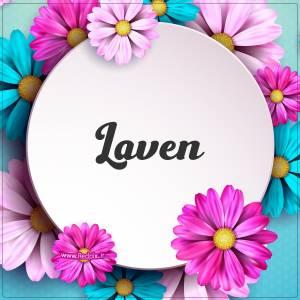 لاوین به انگلیسی طرح گل های صورتی