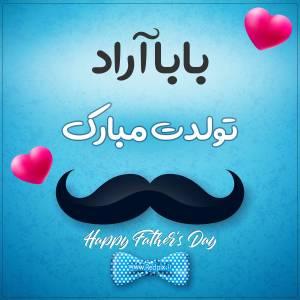 بابا آراد تولدت مبارک طرح تبریک تولد آبی